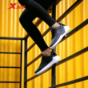 <span class=H>特步</span><span class=H>运动鞋</span>男网面透气<span class=H>男鞋</span>2019夏季新款跑步鞋轻便软底休闲鞋正品