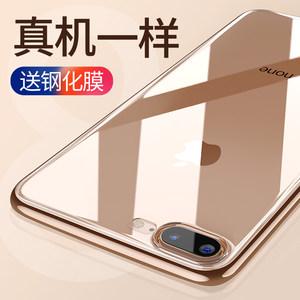 iPhone8手机壳<span class=H>苹果</span>8plus套8p透明硅胶新款软壳全包防摔八超薄女7p
