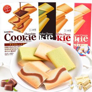 日本三立夹心饼干<span class=H>曲奇</span>蛋卷抹茶/黑巧/白巧<span class=H>巧克力</span>14枚3盒进口零食