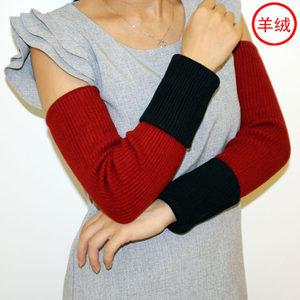 秋冬季手臂套加长双层加厚女手套套袖针织羊绒毛线袖套保暖<span class=H>假袖子</span>