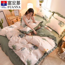 Four sets of Korean lace knitted cotton bedding