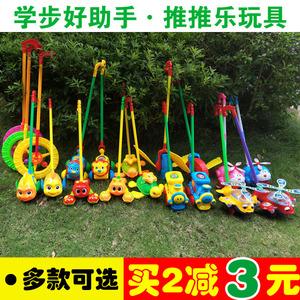 儿童学步手推车轮独轮推推乐推飞机<span class=H>玩具</span>单杆学走路带响铃抖音<span class=H>玩具</span>