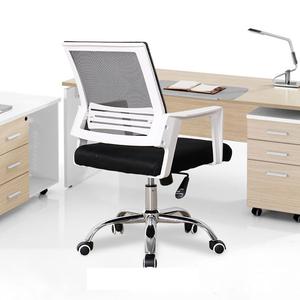 特价<span class=H>电脑</span>椅<span class=H>家</span>用办公椅学生升降转椅会议职员网布<span class=H>椅子</span>工学透气座椅