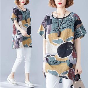 大码女装夏季韩版棉麻短袖中长款