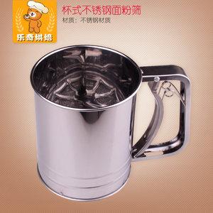 不锈钢手动杯式<span class=H>面粉筛</span>子 糖粉筛杯 加厚手持过滤筛 双层面粉杯子