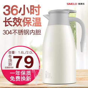 家用户外不锈钢大容量便携保温水壶