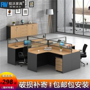 广州办公<span class=H>家具</span>4人位职员桌简约财务现代双人办公桌四人屏风工作位