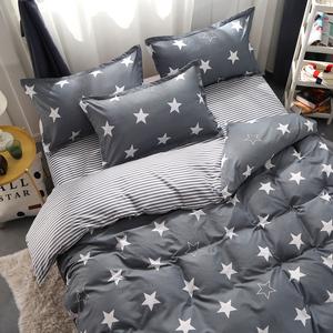 简约<span class=H>床上</span>用品四件套床单全棉纯棉宿舍三件套4双人被套1.8/2.0m床