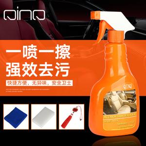 汽车内饰清洗剂泡沫清洁多功能洗车<span class=H>用品</span>强力去污神器家用免手洗