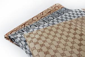 静街巧艺 酷奇布料手工DIY面料材料包包居家布艺
