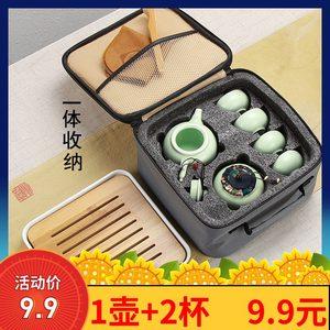 快客日式功夫旅行茶具套装家用简约4人便携式小包一壶四杯带茶盘