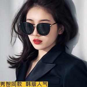 太阳镜女士潮开车司机镜长脸个性韩国明星秀智同款<span class=H>眼镜</span>原宿风墨镜