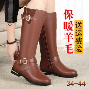 冬季<span class=H>高筒靴</span>女鞋真皮中筒靴软底长靴低跟羊毛女靴平底大码加绒保暖
