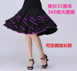 广场舞裙子短裙大摆长裙交谊舞拉丁中老年跳舞半身舞裙新款秋
