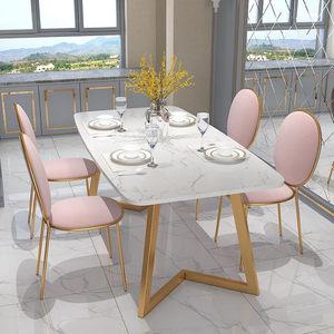 北欧大理石<span class=H>餐桌</span>小户型长方形吃饭46人桌子简约现代家用<span class=H>餐桌</span>椅组合
