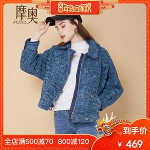 摩奥<span class=H>女装</span>2018冬季新品纯色韩版皮毛一体时尚潮流方领短款外套女