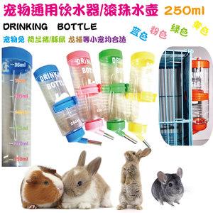兔兔滚珠水壶兔子专用喝水兔松鼠豚鼠用的用品自动喂水挂式<span class=H>饮水器</span>