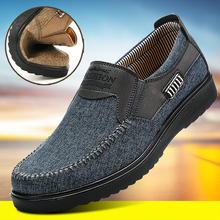 Genuine old Beijing cloth shoes spring and autumn middle-aged and old men's leisure 40 dads 50 years old middle-aged soft soled old men's single shoes
