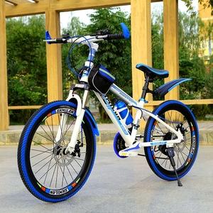 儿童<span class=H>山地</span><span class=H>自行车</span>6-13岁20/24寸男孩学生青少年单车21速减震变速赛
