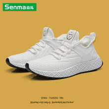 Sunma Men's Shoes Summer Air-permeable Mesh Shoes
