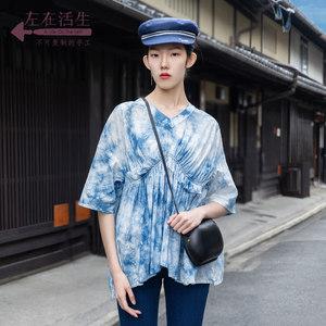生活在左植物染系列秋季女装新品纯棉中袖衬衣收腰显瘦衬衫<span class=H>上衣</span>