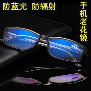 新品老花鏡男高清防藍光防疲勞舒適簡約超輕女式<span class=H>時尚</span>老人老光眼鏡