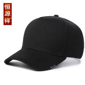恒源祥中老年人帽子男春夏天鸭舌帽休闲布帽棒球帽薄款老头帽