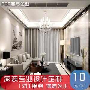 家装室内装修设计师服务现代北欧简约欧式全屋别墅施工效果图定制