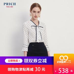 PRICH<span class=H>女装</span>新款优雅蝴蝶系带波点职业女士气质潮衬衫PRBA83701E