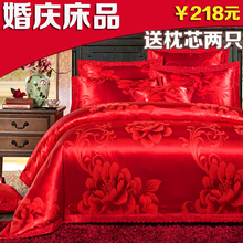 Mercury home textile red wedding four piece wedding cotton bed sheet pure cotton quilt cover 1.8/2.0m bedding