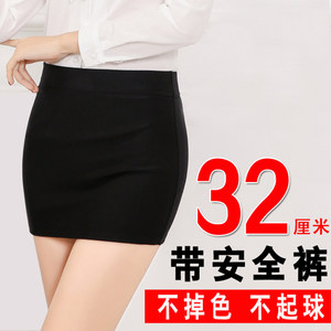 超<span class=H>短裙</span>女夏包臀裙防走光职业包裙弹力一步裙紧身工作裙KTV正装裙