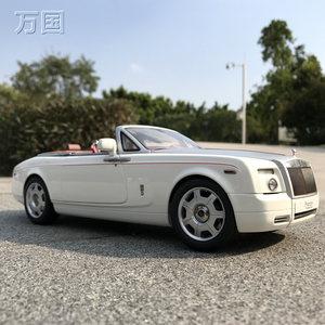 kyosho京商 1:18合金汽<span class=H>车模</span>型 劳斯莱斯幻影 敞篷双门轿跑 白色