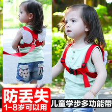 Baby Walking with Baby Anti-Walking with Traction Rope