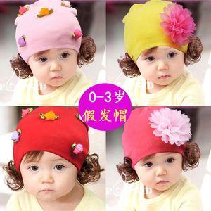 婴儿帽子春秋0-3-6-12个月女童公主假发帽新生儿1-2岁女宝宝秋冬