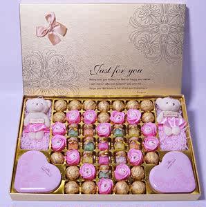 <span class=H>德芙</span><span class=H>巧克力</span>礼盒装送女友生日礼物元旦节吃不起的手工创意浪漫心形