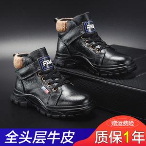 2019秋冬新款男童靴子韩版