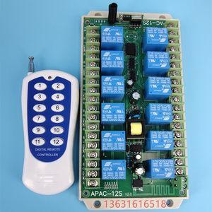 AP新款交流220V12路无线遥控<span class=H>开关</span>多功能接收控制器继电器<span class=H>模块</span>