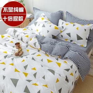 四件套全棉纯棉床单简约1.8米床上<span class=H>用品</span>1.5m被套4三件套1.2m宿舍