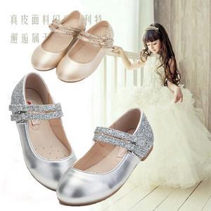 女童<span class=H>皮鞋</span>真皮春秋新款韩版百搭女童公主鞋银色演出鞋儿童金色单鞋