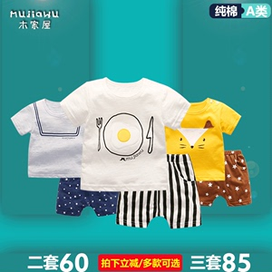 婴儿夏装女宝宝纯棉短袖运动套装男童洋气幼儿薄款外出衣服两件套