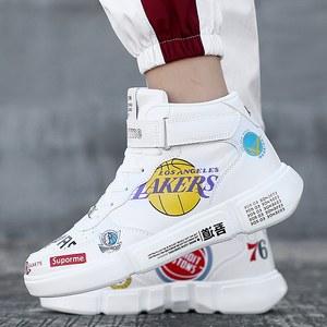 夏季鞋子男高腰百搭<span class=H>运动鞋</span><span class=H>男鞋</span>空军一号潮流板鞋2019白色高帮潮鞋