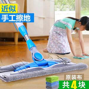佳帮手平板<span class=H>拖把</span>家用尘推拖地神器旋转木地板瓷砖懒人地板拖布墩布