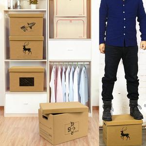 韩纳牛皮纸质折叠特大号<span class=H>收纳箱</span>公司档案盒收纳纸盒有盖搬家整理箱