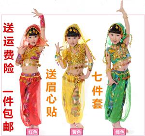 儿童印度舞<span class=H>演出服</span>少儿新疆舞表演服女童肚皮舞服装幼儿民族舞蹈服
