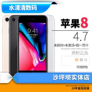 Apple/<span class=H>苹果</span><span class=H>iPhone</span> 8国行4.7寸屏幕全新正品<span class=H>iphone</span>8plus全网通现货