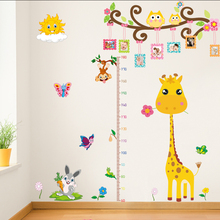 Children's Giraffe Height Wall Sticking Household Removable Decorative Photo Frame Waterproof and Self-Sticking in Little Girl's Room