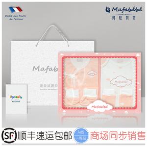 春夏季纯棉婴儿新生儿宝宝礼盒出生母婴用品衣服饰套装满月礼物