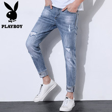 Playboy hollow jeans, men's nine-minute trousers, slim trousers, small feet pants, thin summer fashionable men's beggar pants, nine-minute