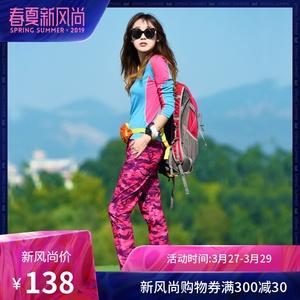户外<span class=H>速干衣裤</span>套装女长袖透气弹力大码薄款登山2019新款运动套装女