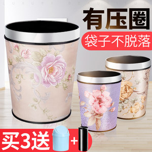 欧式压环无盖<span class=H>垃圾桶</span>家用客厅卧室卫生间厨房大号创意塑料垃圾筒